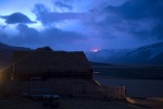Eyjafjallajokull Volcano (romantic?)